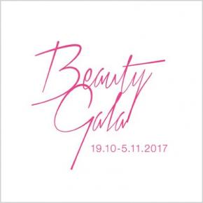 推廣主題 | Beauty Avenue美妝周超過100個品牌優惠活動